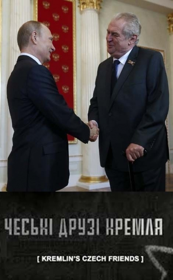 Kremlin's Czech Friends